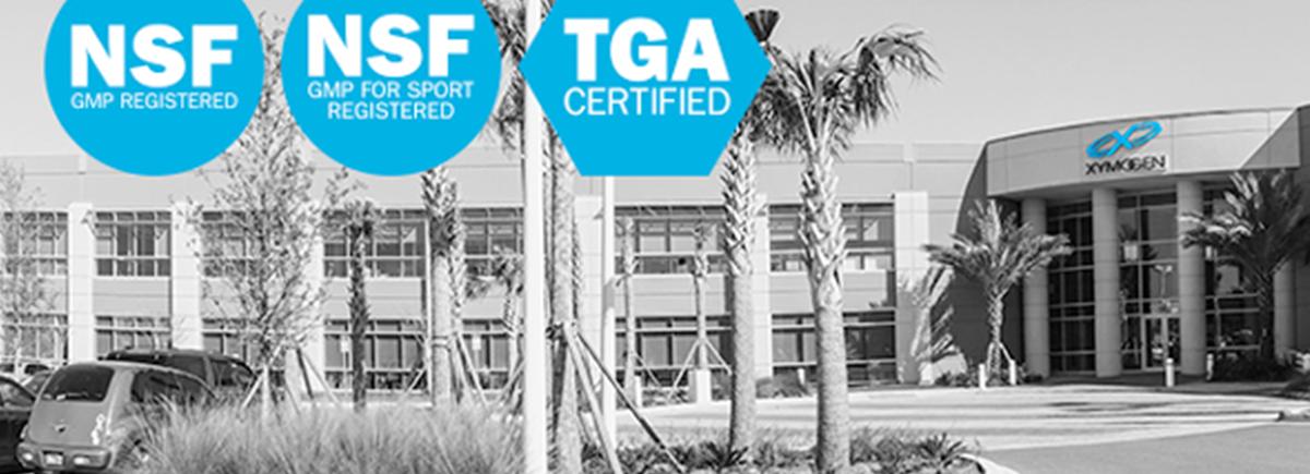 TGA、NSF、NPA、IFOS等多项国际认证