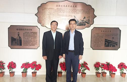 北京协和洛奇功能医学中心与上海交通大学国家健康产业研究院共同成立功能医学研究院